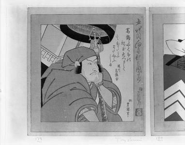 Utagawa Toyokuni I: Actor Ichikawa Danjûrô 5th (