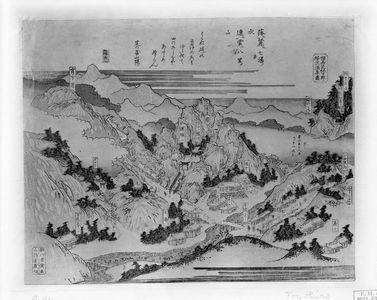 Utagawa Toyohiro: The Hot Springs at Tonozawa, Hakone - Harvard Art Museum