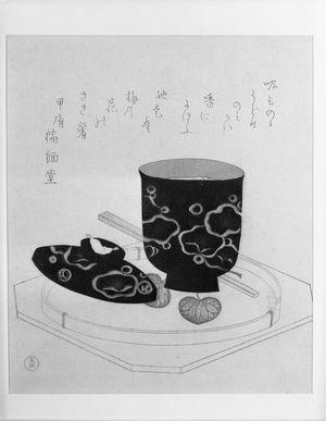 窪俊満: Soup Bowl for Suimono with Udo and Chopsticks on Wooden Tray, with Poem by Chirimendô from Kôfu, Edo period, circa 1810 - ハーバード大学