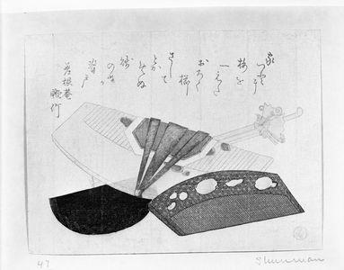 窪俊満: Combs and Hairpin, with poem by Sashineya Benjiku, Edo period, circa early 19th century - ハーバード大学