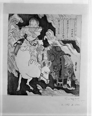 Unknown: Minister Hung Bows to the Heavenly Teacher on an Ox, 1784-1847??? - Harvard Art Museum