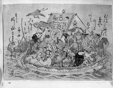 Ishikawa Toyonobu: THE SHIP OF GOOD FORTUNE - Harvard Art Museum