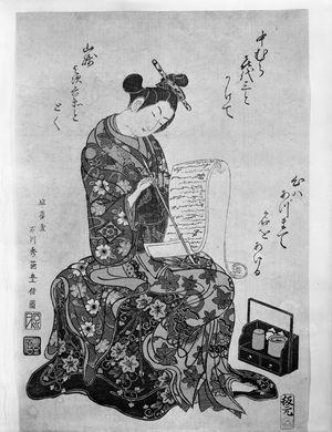 Ishikawa Toyonobu: Actor Nakamura KIYOZO - Harvard Art Museum