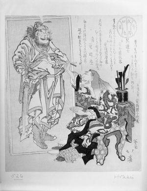 Totoya Hokkei: Wu Daozi Painting Zhong Kui (the Demon Queller) in Red Ink/ Wu Daozi (Go), from the series Four Companions of Writing Chamber (Bunbô shiyû), with poems by Kurokao(?) Ryûjuen Chiyonari (from Mino), Funazono Suiki(?), Ryûjuen Tôki, and Ryû no ya (from Biyô), Edo period, 1823 - Harvard Art Museum