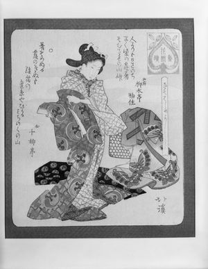 Totoya Hokkei: Woman Dressing/ It is Favorable to Don New Clothes (Kisohajime yoshi), from the Series for the Hanazono Group (Hanazono bantsuzuki), with poems by Ryûsuitei Sodezumi (from Sendai) and Senryûtei (from Sendai), Edo period, circa 1824 - Harvard Art Museum