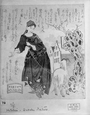 魚屋北渓: European Woman with Sheep, Edo period, 1823 - ハーバード大学