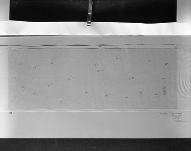 Isoda Koryusai: Plum Blossoms - Harvard Art Museum