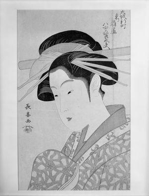 Hosoda Eishô: OSAKA SHINMACHI HIGASHI NO OOGIYA YAYEMURASAKI TAYU - Harvard Art Museum