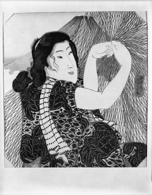 歌川国芳: Yui, from the series Fifty-three Pairings for the Tôkaidô Road (Tôkaidô gojûsan tsui), Edo period, circa 1845-1846 (Kôka 2-3) - ハーバード大学