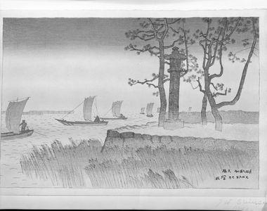 Ito Shinsui: Yakase Bridge, from the series Eight Views of Lake Biwa (ômi hakkei), Taishô period, dated 1917 - Harvard Art Museum