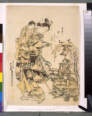 Okumura Masanobu: Mother and Son with Sannô Festival Toy Cart Representing Yoshitsune and Benkei Fighting on Gojo Bridge, Edo period, circa 1750 - Harvard Art Museum