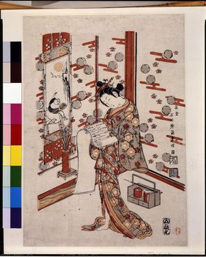 Ishikawa Toyonobu: COURTESAN READING LOVE LETTER - Harvard Art Museum