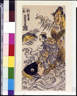Edo period date edo period middle 1704 1789 details more information - Nishimura Shigenaga Kinko Harvard Art Museum Ukiyo E