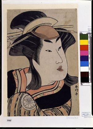 Katsukawa Shunko: Actor Segawa Kikujirô AS A WOMAN, Edo period, circa 1790-1795 - Harvard Art Museum