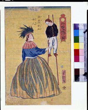 Utagawa Yoshitora: American Woman from the series Thirty Views of Foreign Travelers (Gaikokujin yûkô no zu), Edo period, 1861 - Harvard Art Museum