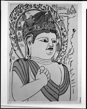 Hiratsuka Un'ichi: Attendant Bodhisattva in Cave No. 3 of the Yun-Kang Temple, Shôwa period, dated 1946 - Harvard Art Museum