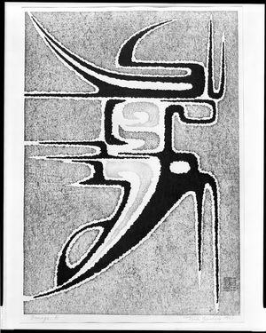 Yoshida Toshi: Image E, Shôwa period, dated 1958 - Harvard Art Museum