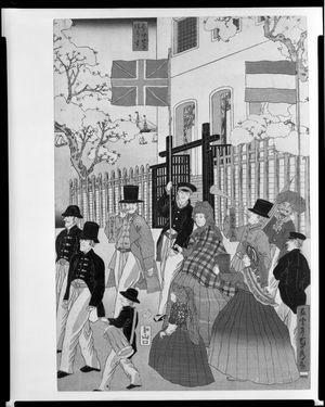 Utagawa Sadahide: Procession - Harvard Art Museum
