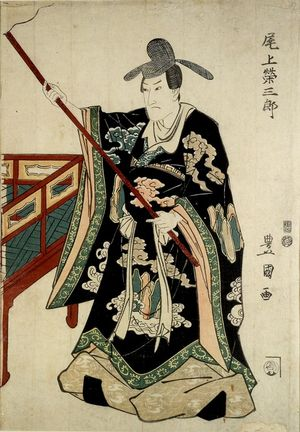 Utagawa Toyokuni I: Actor Onoe Eizaburô in the role of a Chinese Courtier, Edo period, 19th century - Harvard Art Museum