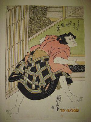 歌川国貞: Actor Nakamura Utaemon as Hanaregomo Chokichi, Edo period, - ハーバード大学