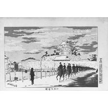 小林清親: Clear Weather After Snow at Nihonmaru, Meiji period, circa 1877 - ハーバード大学