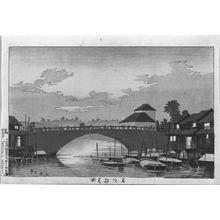 小林清親: Sunset Over Asakusa Bridge (Asakusabashi yûkei), Meiji period, dated 1880 - ハーバード大学