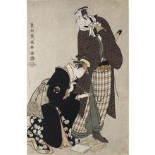 東洲斎写楽: Actors Matsumoto Kôshirô 4th as Ninokuchi-mura Magoemon and Nakayama Tomisaburô as Umegawa from the play