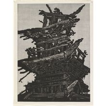 Ueno Makoto: Burned Pagoda, Shôwa period, dated 1957 - ハーバード大学