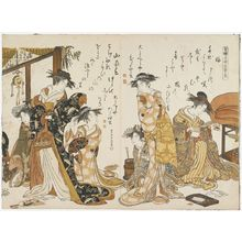 Kitao Masanobu: The courtesans Hitomoto and Tagasode of the Daimonji House from the printed album