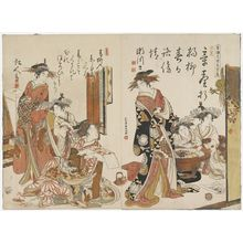 Kitao Masanobu: The courtesans Segawa and Matsundo of the Matsuba House from the printed album