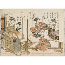 Kitao Masanobu: The Courtesans Azumaya and Kokonoe of the Matsukane House, from the printed album