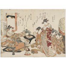 Kitao Masanobu: The courtesans Hinazuru and Chôzan of the Chôji House from the printed album