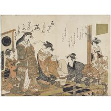 Kitao Masanobu: The courtesans Utagawa and Nanasato of the Yotsuba House from the printed album
