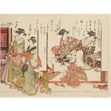 Kitao Masanobu: The courtesans Azumaya and Kokonoe of the Matsukane House from the printed album