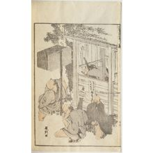 葛飾北斎: Random Sketches by Hokusai (Hokusai manga) Vol. 12, Late Edo period, dated 1834 - ハーバード大学