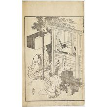 葛飾北斎: Random Sketches by Hokusai (Hokusai manga) Vol. 12, Late Edo period, dated 1834 - ハーバード大学