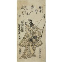 鳥居清満: Man Fitting Arrow to Bow, Edo period, mid 18th century - ハーバード大学