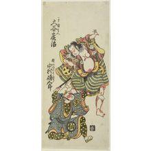 Torii Kiyomitsu: Actors Ôtani Hiroji as Isoun Tokube and Nakamura Shimagoro as Yokoyama's Servant, Edo period, circa early 1750s - Harvard Art Museum