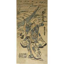 Torii Kiyomitsu: Actor Ichimura Kamezô as Jirô of Kyoto, Edo period, circa late 1750s(?) - Harvard Art Museum