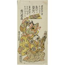 鳥居清満: Actors Ichikawa Danzô as Soga no Gorô and Ichimura Uzaemon 8th as Soga no Jûro, Edo period, circa mid-late 1760s - ハーバード大学