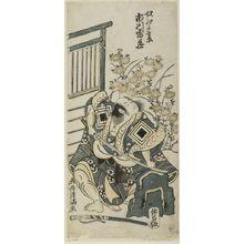 Torii Kiyomitsu: Actor Ichikawa Raizô Brandishing Sword, Edo period, circa early 1760s - Harvard Art Museum