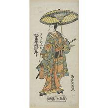 Torii Kiyomitsu: Actor Bandô Hikosaburô as Sanada no Yoichi, Edo period, circa 1755-1765 - Harvard Art Museum