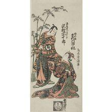 Torii Kiyomitsu: Actors Sanogawa Ichimatsu and Sawamura Sôjûrô, Edo period, circa 1755-1765 - Harvard Art Museum