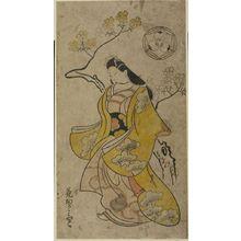Hishikawa Morofusa: Courtesan Walking by Cherry Trees (Hana okamiyako), Edo period, 1700 - Harvard Art Museum
