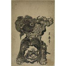 喜多川月麿: Leaping Chinese Lion (Karajishi) - ハーバード大学