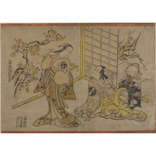 鳥居清信: Actors Ichikawa Monnosuke (Ichikawa Danjûrô 2nd) and Nakamura Takesaburô as an Oiran, Edo period, circa 1715 - ハーバード大学