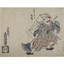 奥村政信: Yoshiwara Benkei, (Number 11) from the series Famous Scenes from Japanese Puppet Plays (Yamato irotake), Edo period, circa 1705-1706 - ハーバード大学