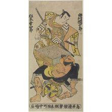 Torii Kiyonobu II: Actors Ichikawa Danjûrô 2nd and Matsumoto Koshirô, Edo period, circa 1720s - Harvard Art Museum