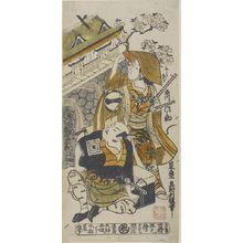 Okumura Toshinobu: Actors Ichikawa Monnosuke 1st and Ichikawa Danjûrô 1st, Edo period, circa 1728 - Harvard Art Museum