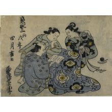 奥村政信: Man and Two Women Reading, Edo period, 1706 (Hôei 3) - ハーバード大学